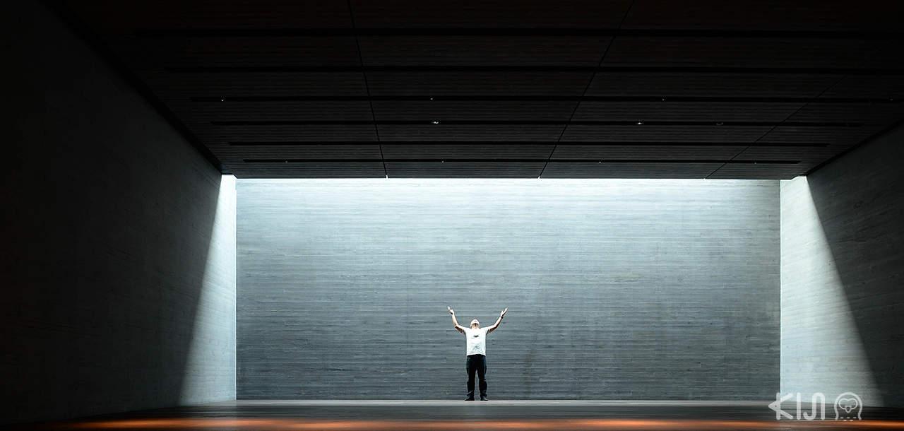 แสงที่ทลายความมืดสู่ความสลัวในปีก Shuhari รวมถึงแสงประดิษฐ์จากฝีมือ Architectural Lighting Group (ALG) ที่ Sagawa Art Museum