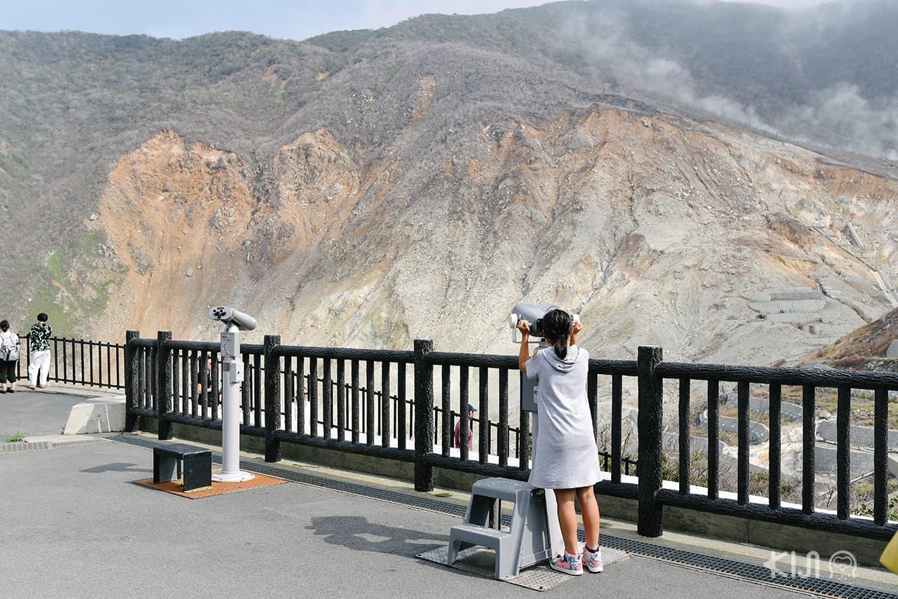 ส่องกล้องชมเมืองวิวของเมืองฮาโกเน่ (Hakone) บนหุบเขาโอวาคุดานิ (Owakudani)
