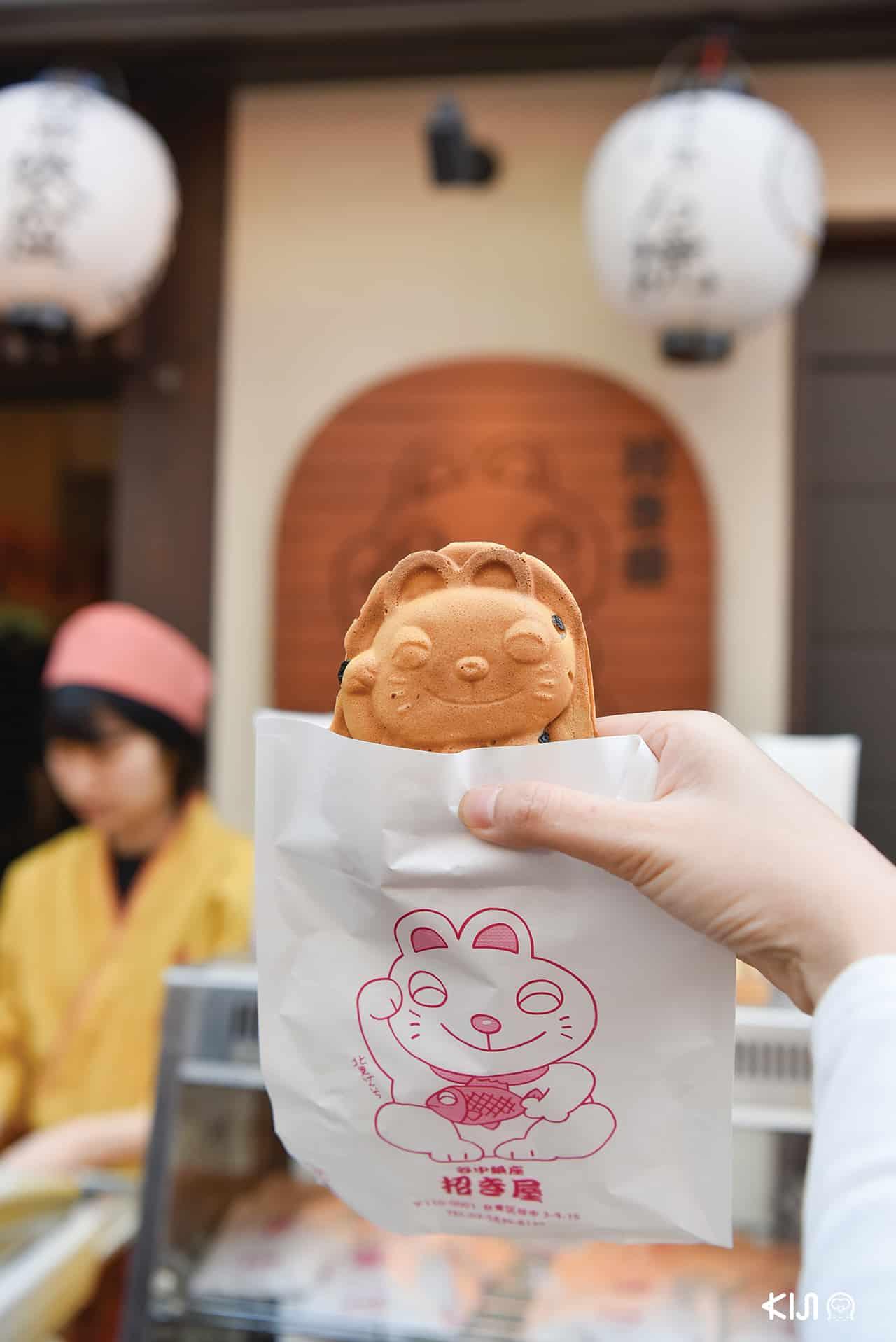 ขนมไทยากิแมวที่ Yanaka GInza ใน Yanesen