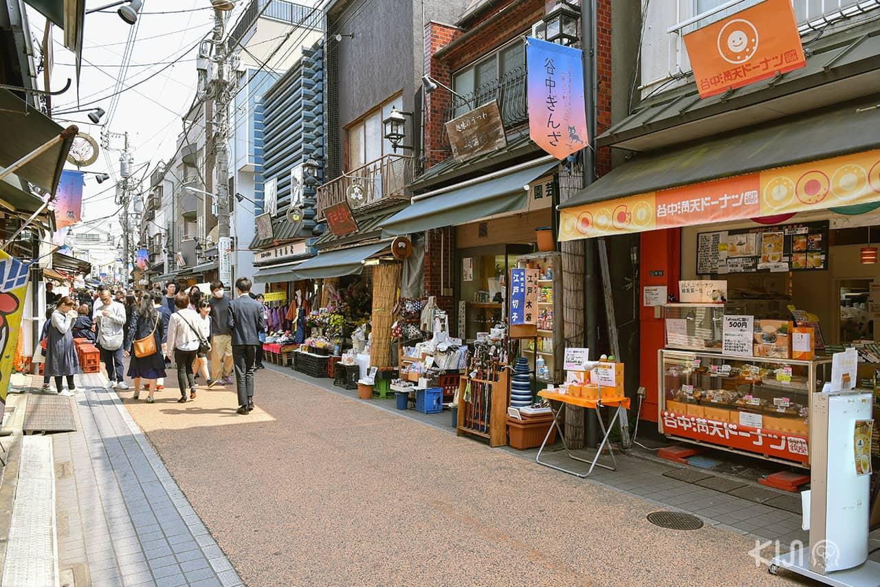 ถนนยานากะ กินซ่า ที่ Yanesen