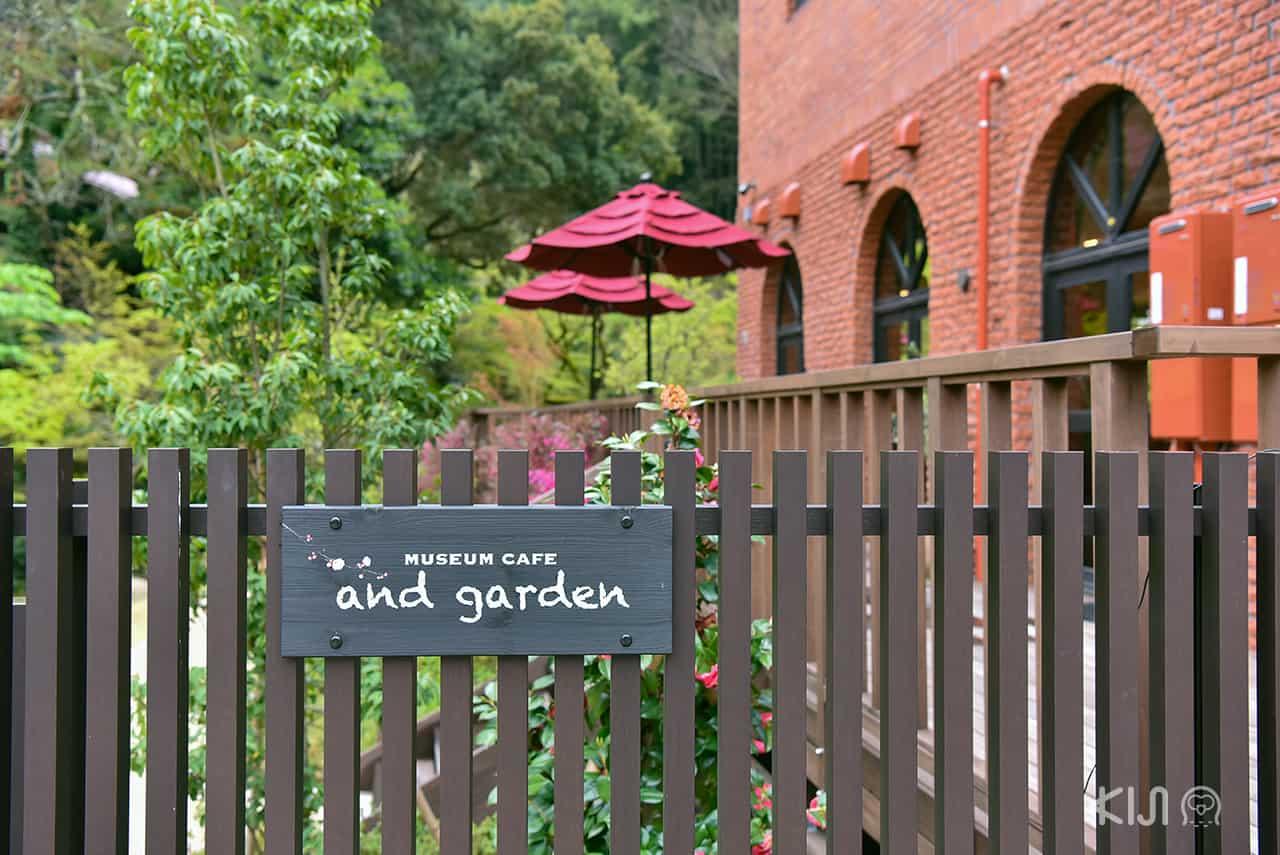 and garden museum cafe คาเฟ่ในพิพิธภัณฑ์ของเมืองยูกาวาระ