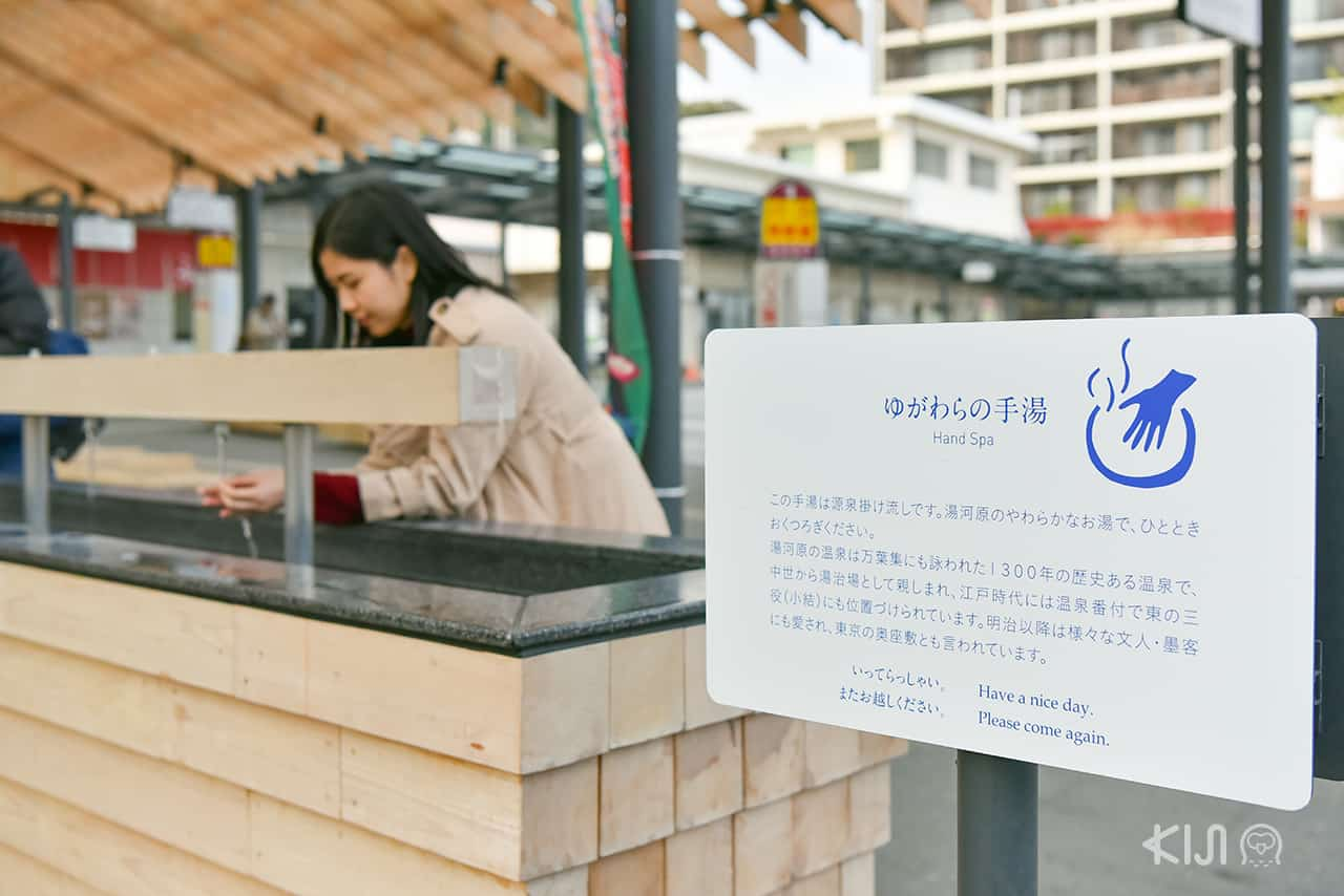 Hand Spa ออนเซ็นแช่มือด้านหน้า Yugawara Station