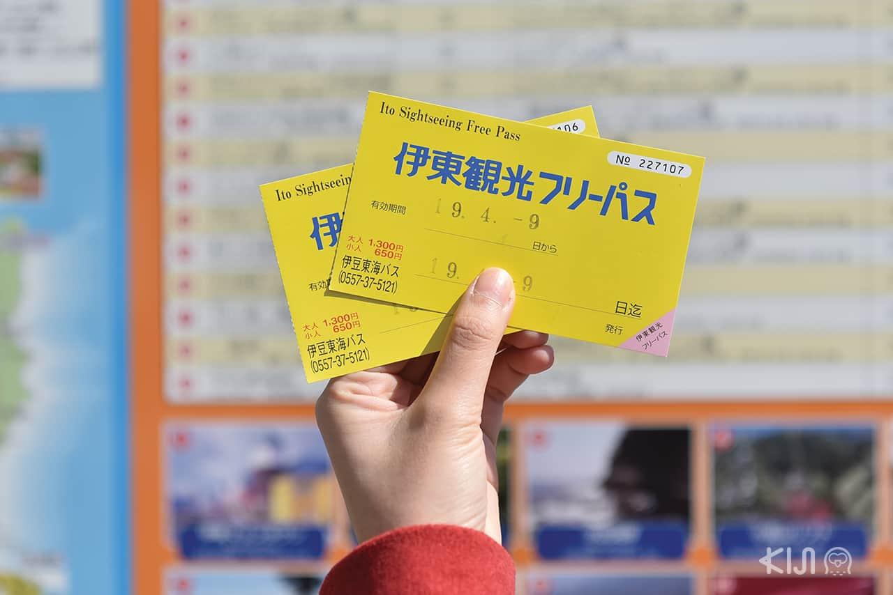 บัตรโดยสาร Ito Sightseeing Free Pass สำหรับใช้เดินทางรอบเมือง อิโต