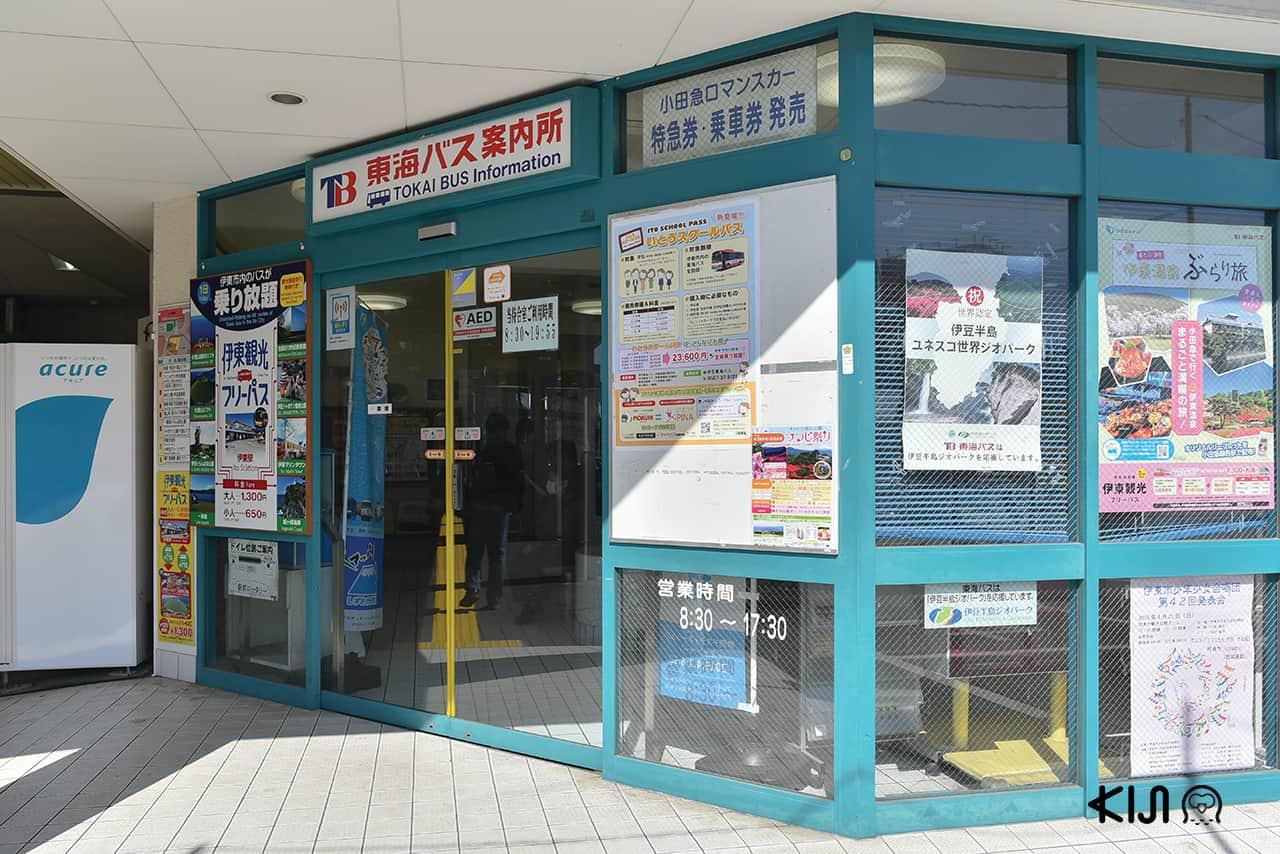 Tokai Bus Information