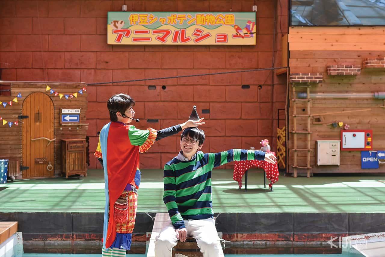 ภายในสวนสัตว์อิซุชาโบเท็น (Izu Shaboten Zoo) มีการแสดงให้ชม
