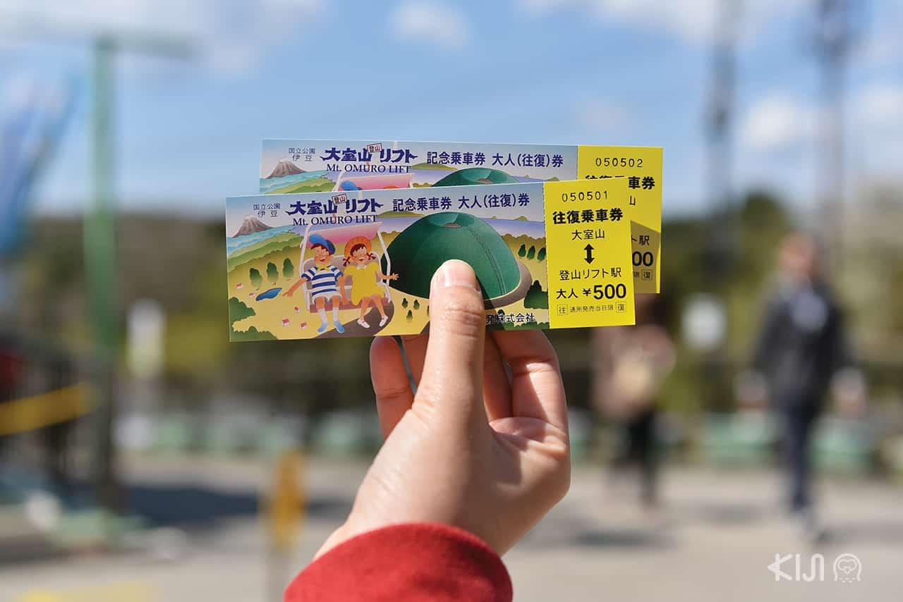บัตรโดยสาร Omuro Lift เพื่อไปยัง Mt.Omuroyama - เมืองอิโต (Ito)