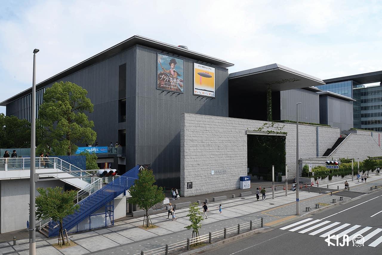 อาคาร HyogoPrefectural Museum of Art
