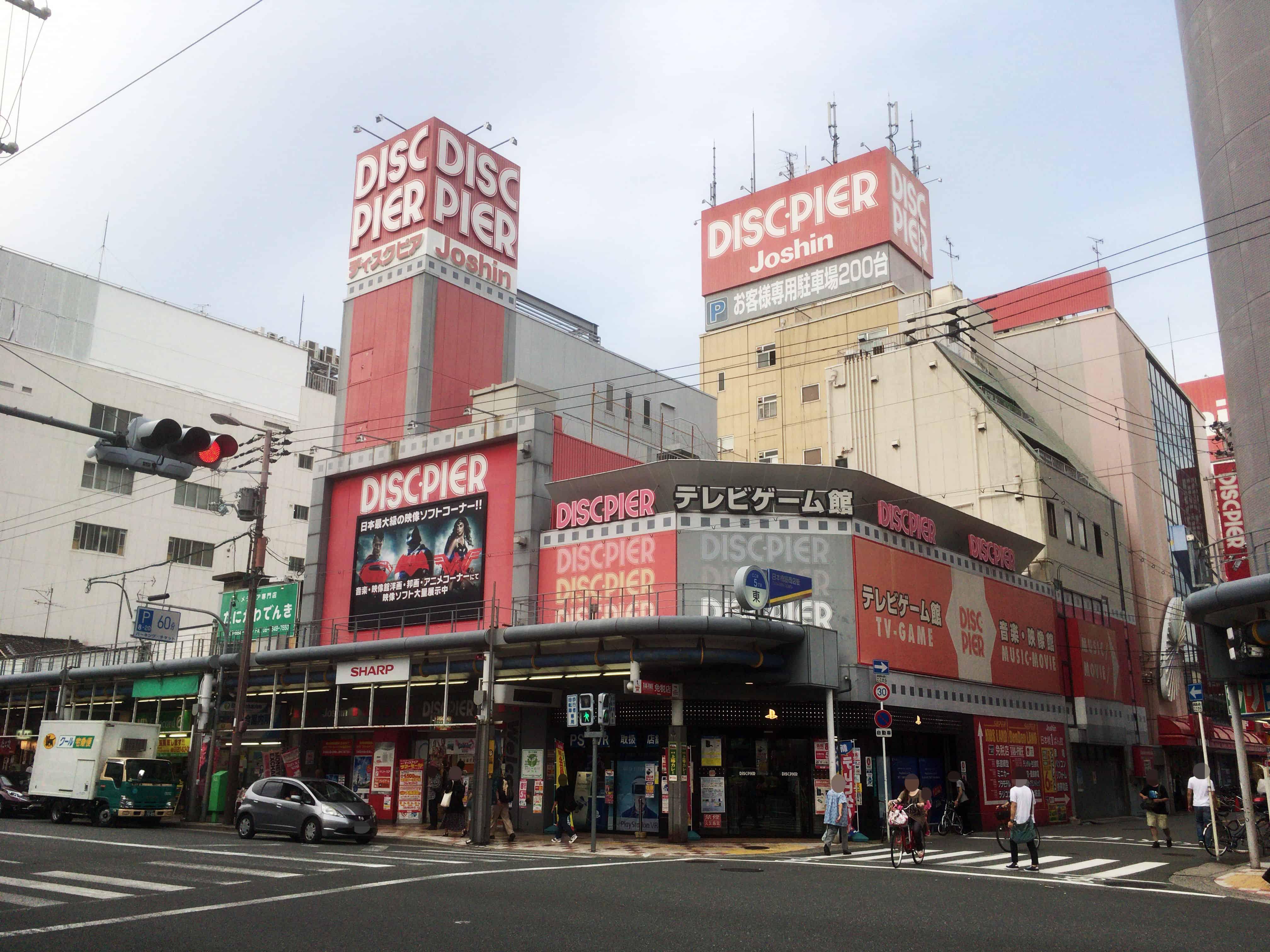 Joshin - DISC PIER Nipponbashi-ten