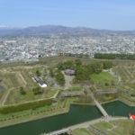 Fort Goryokaku_Hakodate_Hokkaido_Japan