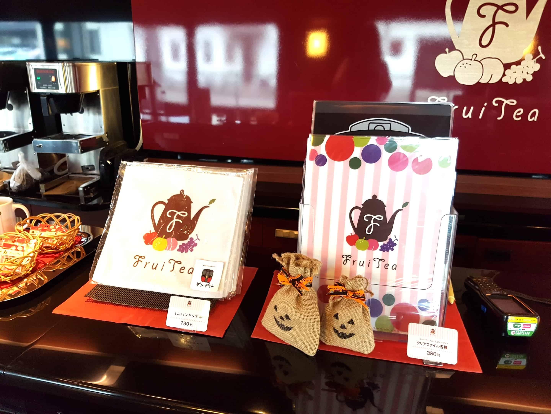 ของที่ระลึก ขนม อาหาร FruiTea Fukushima Joyful train