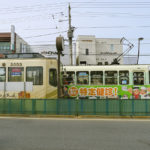 Hakodate Tram2_Hokkaido_Japan