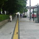 Hiroshima Tram Station2_Chugoku Region_Japan