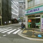 Hiroshima Tram View_Chugoku Region_Japan