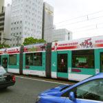 Hiroshima Tram2_Chugoku Region_Japan
