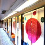 Izu Craile – Compartments (Carissa)