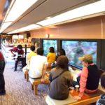Izu Craile – Event (Carissa)