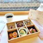 Izu Craile – Food 2 (Carissa)