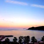Izu Craile – View (Carissa)