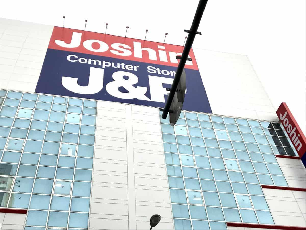 Joshin - J&P Technoland
