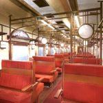 JR East – SL Ginga Interior 3