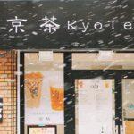 Kyotea_1