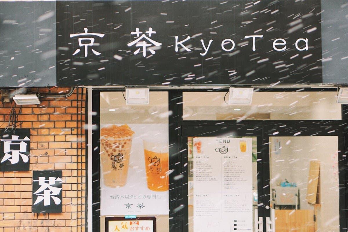 ชานมไข่มุก โอซาก้า (Bubble Milk Tea in Osaka) -Kyo Tea : 京茶