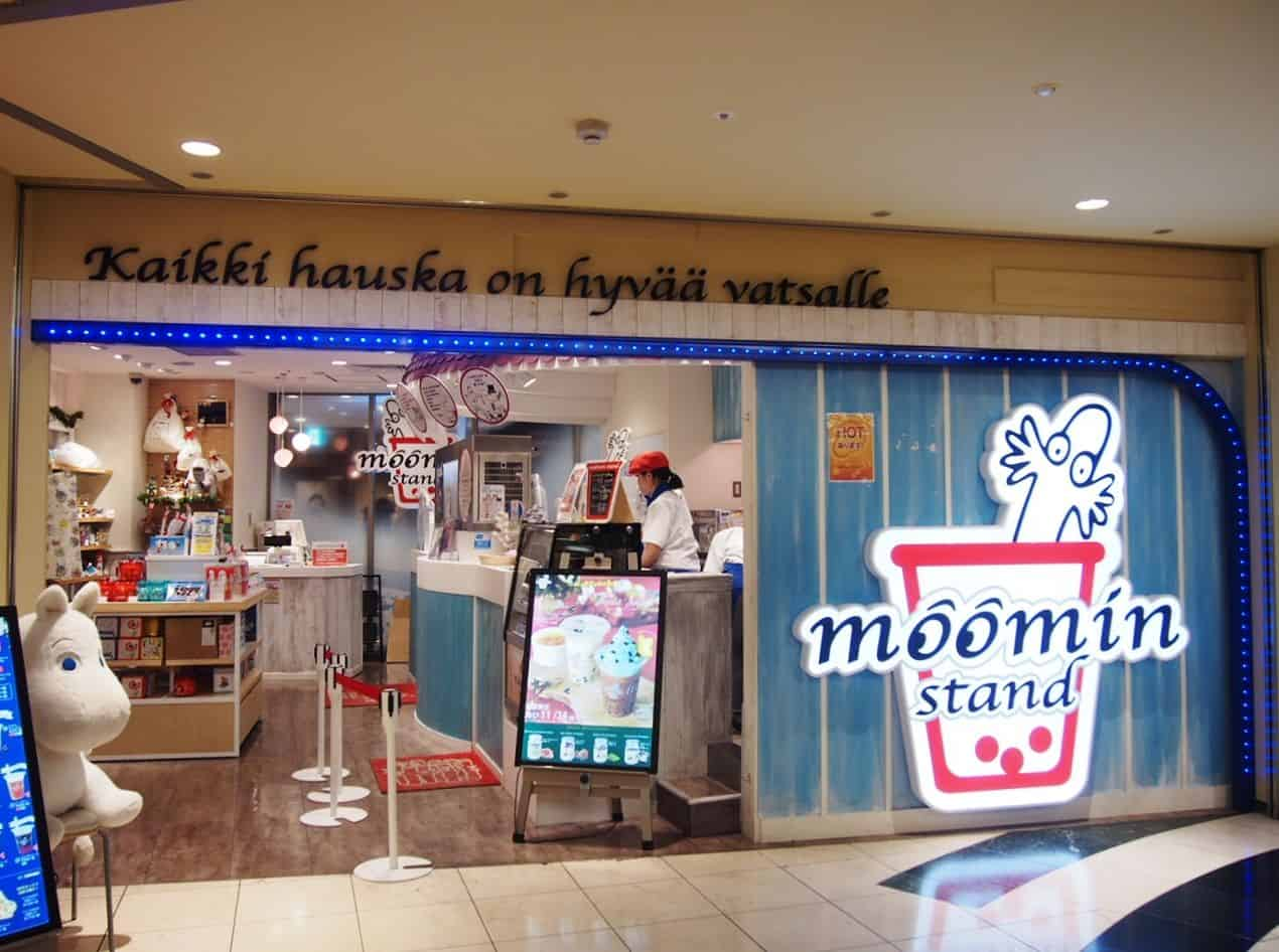 ชานมไข่มุก โอซาก้า (Bubble Milk Tea in Osaka) - Moomin Stand