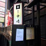 Nakajima_2
