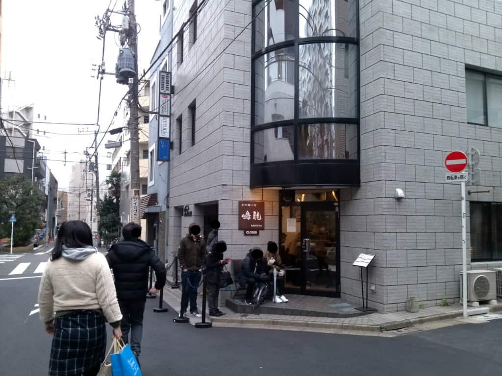 ร้านอาหาร มิชลิน สตาร์ โตเกียว - Narikyu 鳴龍 , OTSUKA