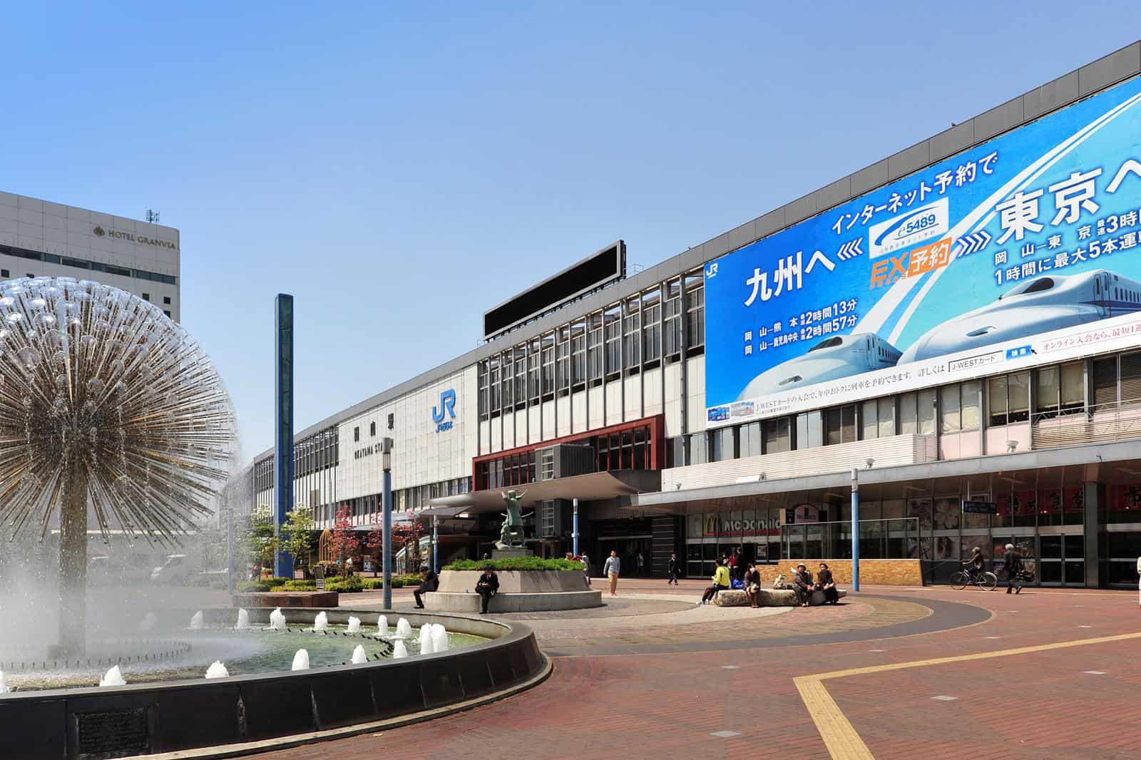 วิธีไปโอคายาม่า (Okayama : 岡山) Okayama Station สถานีใหญ่ของจังหวัดโอคายาม่าที่รถไฟชินคันเซ็นวิ่งผ่าน