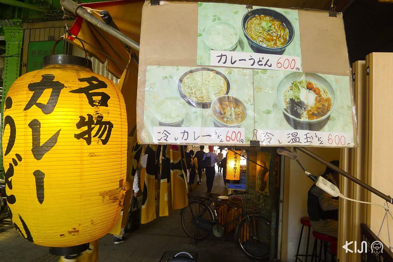 ร้านอาหารในย่าน Ginza GadoShita Yurakuchi