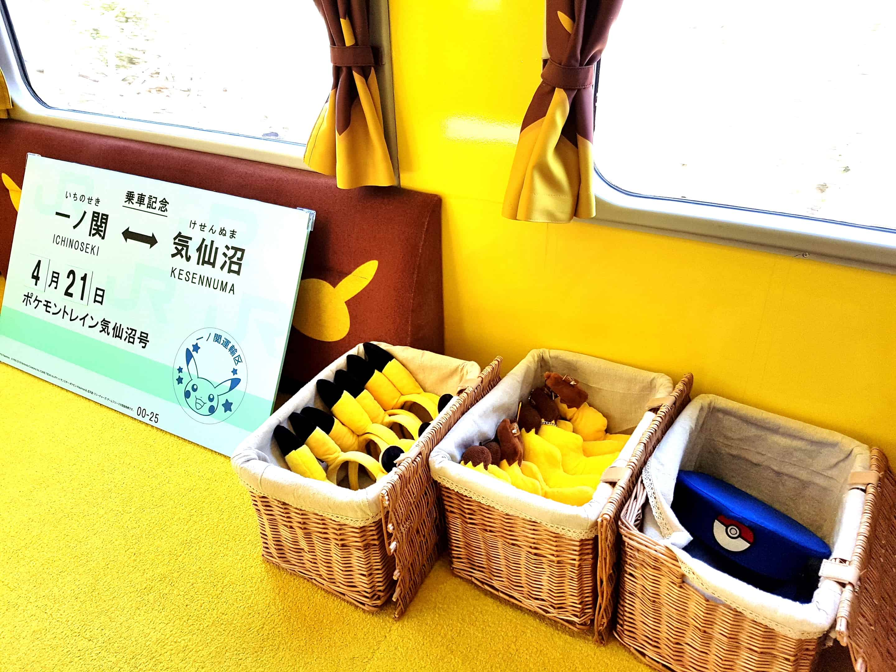 JR East Pass Tohoku Area, Joyful Train (Pokemon with you)