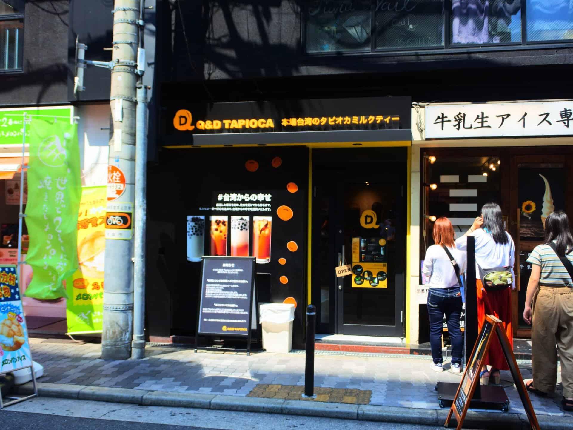 ร้านชานมไข่มุกที่โอซาก้า - Q&D Tapioca : キューアンドディー タピオカ