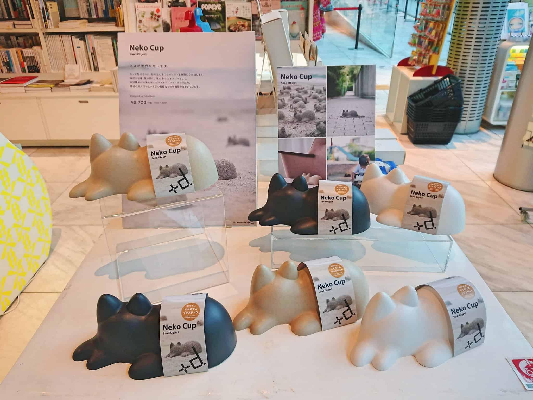 ซื้อ Neko Cup ได้ที่ร้านกิฟต์ช็อป KONCENT KITTE @tokyo