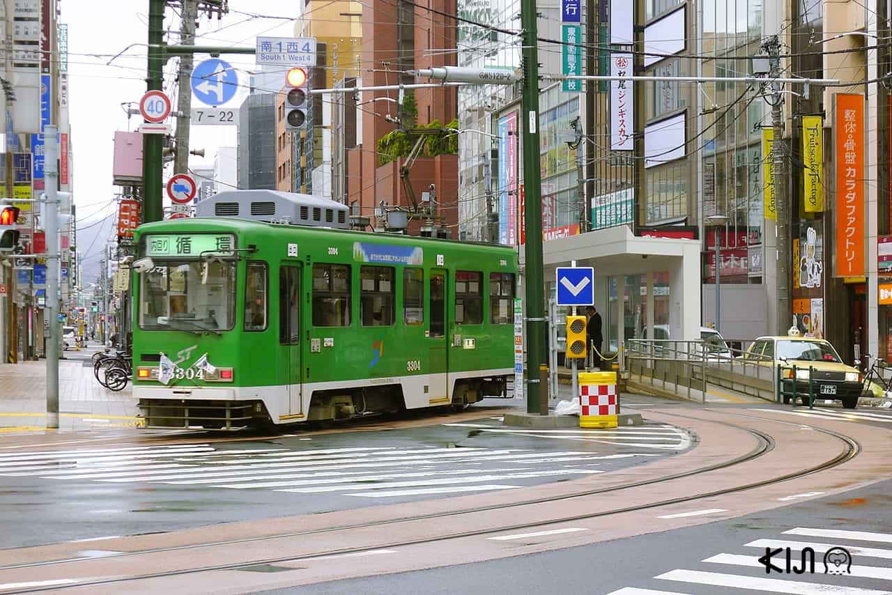 รถรางของเมืองซัปโปโร (Sapporo)