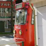 Sapporo Tram7_Hokkaido_Japan