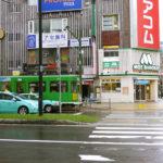 Sapporo Tram9_Hokkaido_Japan