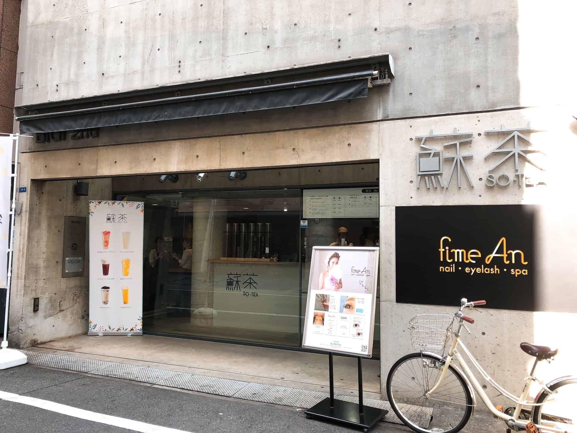 ร้านชานมไข่มุกในโอซาก้า - SOTEA 蘇茶