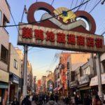 Sugamo Jizodori_Shopping Street_Tram_Tokyo_Japan