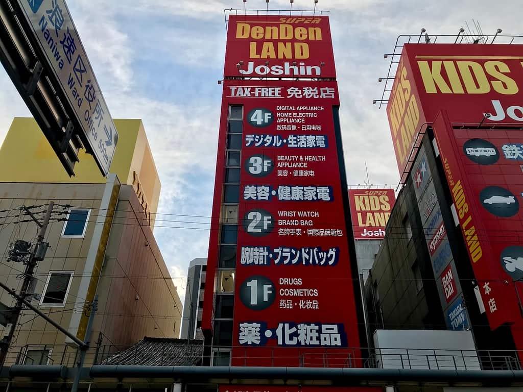 Joshin - SUPER DenDen LAND