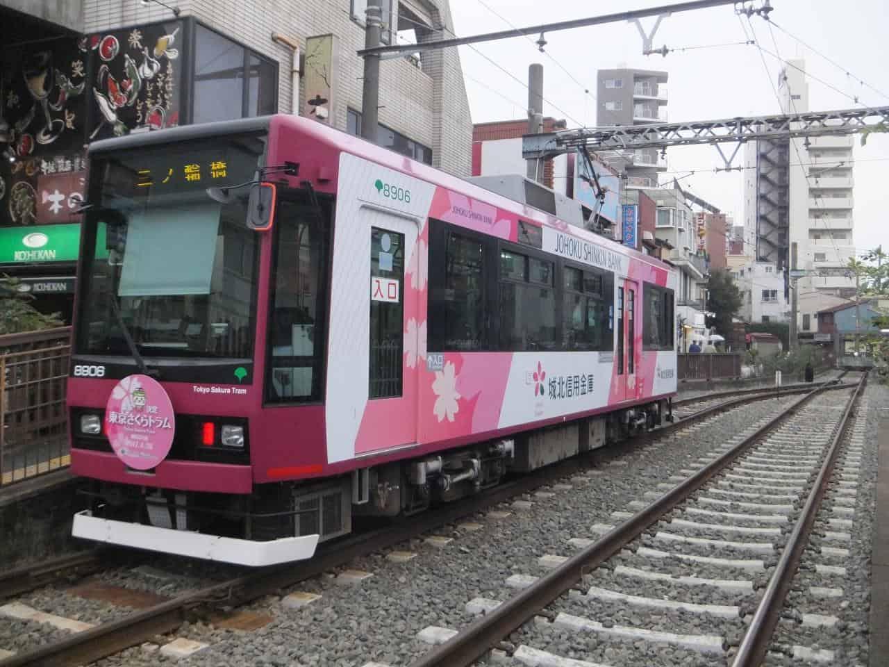 รถราง ญี่ปุ่น - Tokyo Sakura Tram