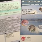 TokyoWidePass_3