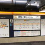 Tokyo_Metro4