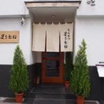 TonkatsuMasamune_2