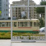 Toyama Tram2_Toyama City_Chubu Region_Japan