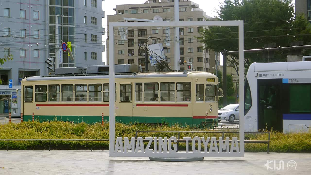 รถราง ญี่ปุ่น - Amazing Toyama