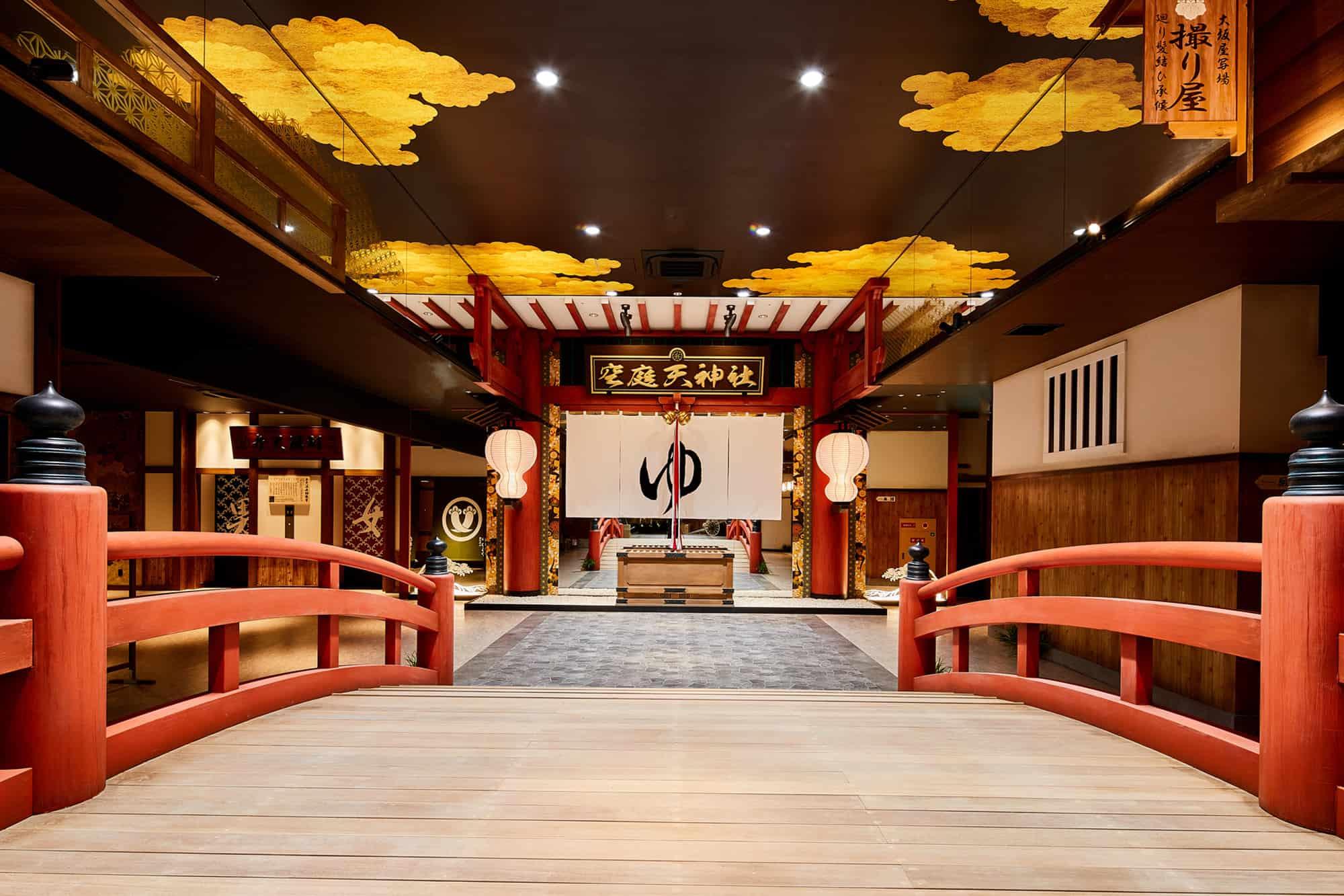 การตกแต่งภายในโซระนิวะ ออนเซ็น (Solaniwa Onsen) โอซาก้า (Osaka)