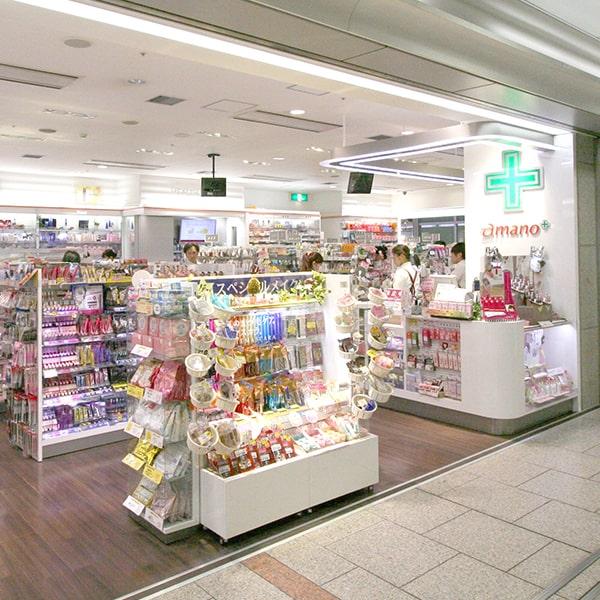 อามาโนะสาขา JR Nagoya Station Chuo Shop