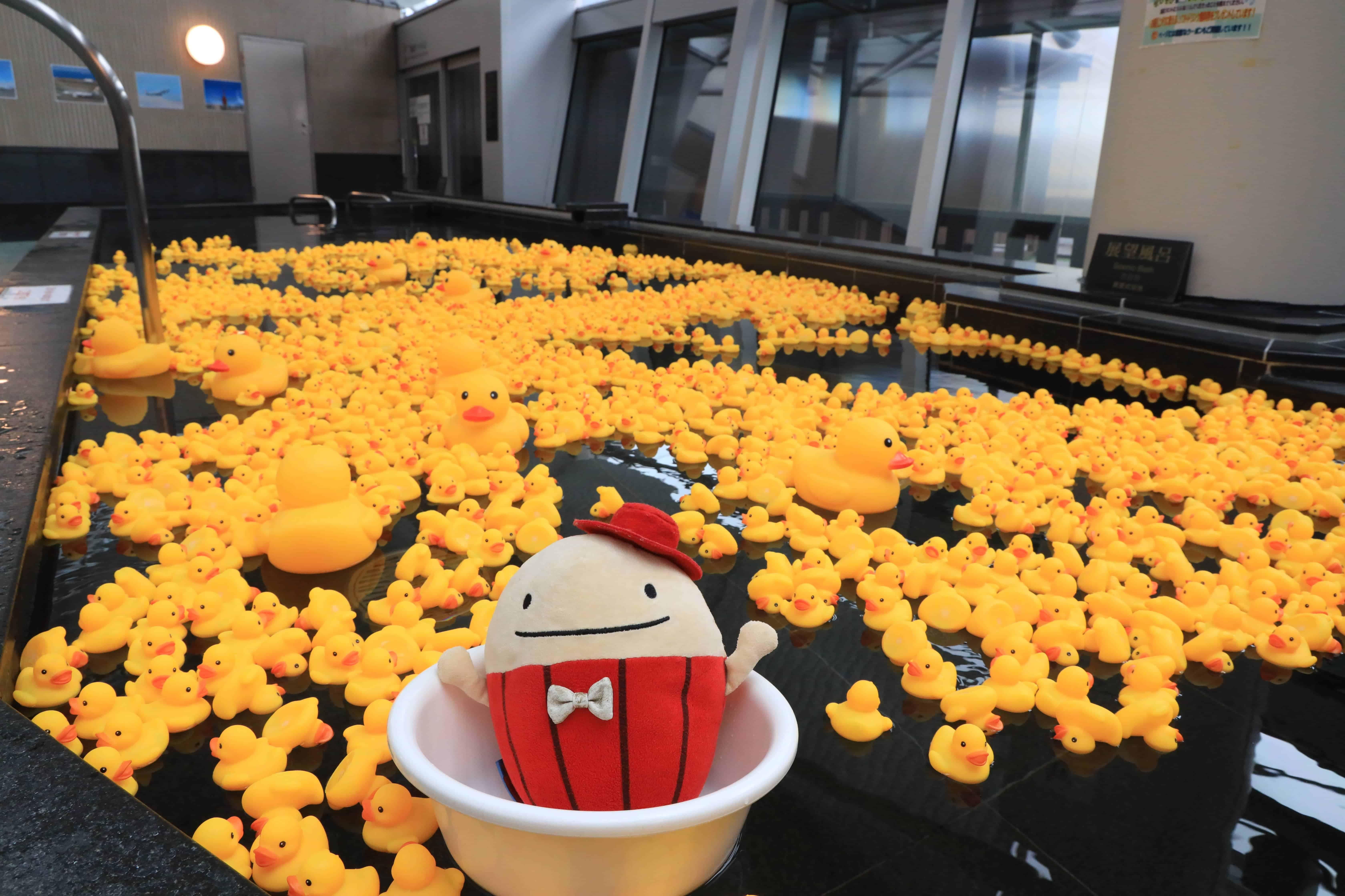 ข้อดีของ ออนเซ็น ที่ สนามบินนานาชาติชูบุเซ็นแทรร์ จะมีการจัดอีเว้นท์อยู่บ่อยๆ