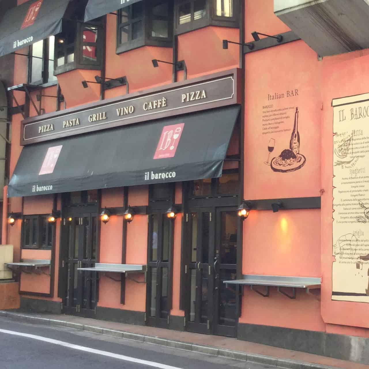 Il Barocco ร้านอาหารอิตาเลี่ยน